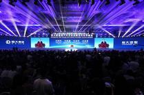 恒大汽车全球峰会召开   206家汽车工业巨头齐聚羊城