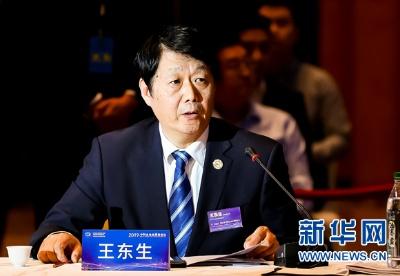 江淮汽车王东生:加快传统制造业和数字化的深度融合