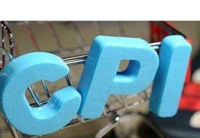日本11月核心CPI同比上升0.5%