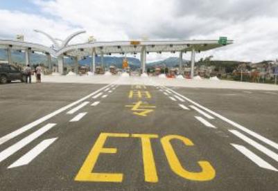 交通运输部:严禁强制安装ETC和对非ETC车辆通行高速公路设置障碍