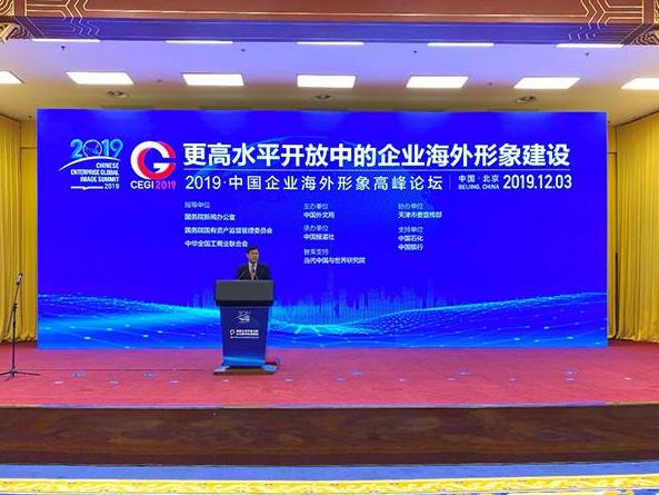 调查显示:中国互联网行业受拉美民众认知度最高
