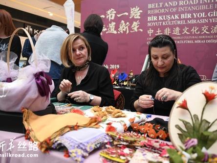 中土非遗文化交流会在伊斯坦布尔举行
