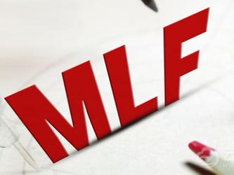 央行开展3000亿元MLF操作