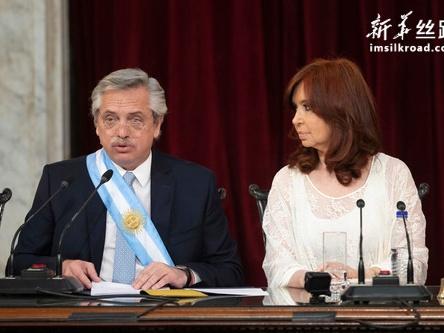 阿根廷总统新政聚焦三大任务