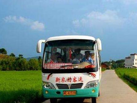 海南2560个建制村实现通客车