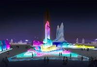 【游玩攻略】2019-2020年度哈尔滨冰雪大世界