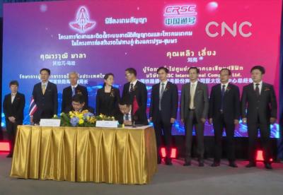 中国公司将参与泰国复线铁路改造项目