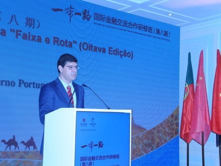 """中国银行""""一带一路""""国际金融研修班在葡萄牙启动"""