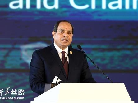 阿斯旺可持续和平与发展论坛在埃及开幕