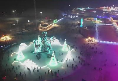 俯瞰第21届哈尔滨冰雪大世界