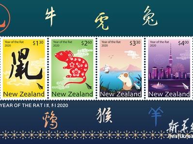 新西兰发行2020中国鼠年生肖邮票