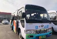 """东北首家动态巴士""""滴滴公交""""试水投运"""