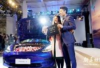 首批中国产特斯拉汽车在沪正式交付
