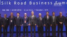 """2019丝绸之路工商领导人(西安)峰会聚焦高质量共建""""一带一路"""""""