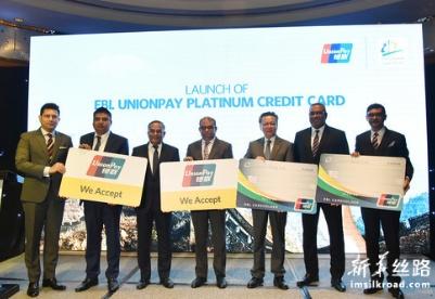 孟加拉国又一银行推出银联卡