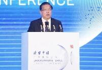 """供应链金融成新政策热点,大湾区""""风口""""布局"""