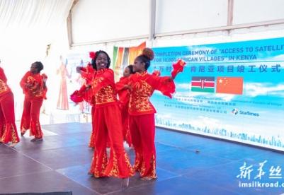 """中国援非""""万村通""""肯尼亚项目竣工"""
