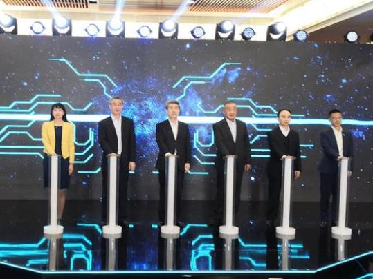 深圳发布区块链电子证照应用平台  24类常用电子证照上链