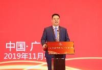 """雪松控股张劲出席""""广东·贵州东西协作产业合作对接会"""""""
