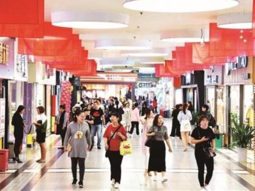 江苏:中年人消费潜力大、跨境消费渐成潮流
