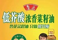 高芥酸?低芥酸?你家选什么菜籽油?