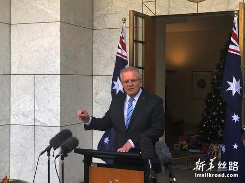 澳总理宣布将合并缩减政府部门