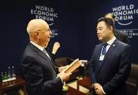 世界经济论坛执行主席施瓦布会见雪松控股张劲