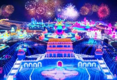 """冰雪大世界:哈尔滨冬日""""夜空中最闪亮的星"""