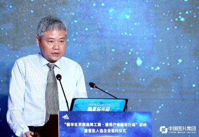 联运环境董事长王永:推动垃圾分类事业快速发展