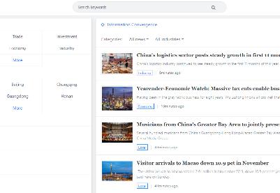 新华丝路英文数据库全新改版  网站推出指数栏目