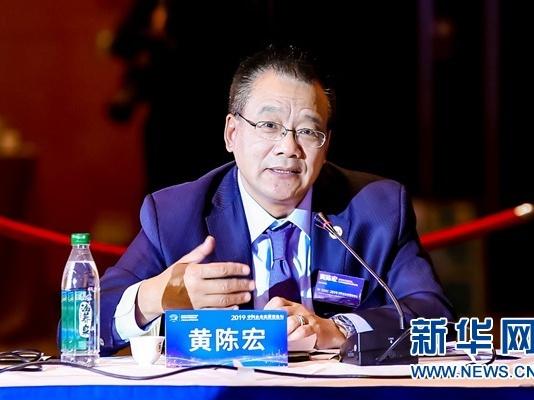 黄陈宏:创新或高质量发展离不开开放合作