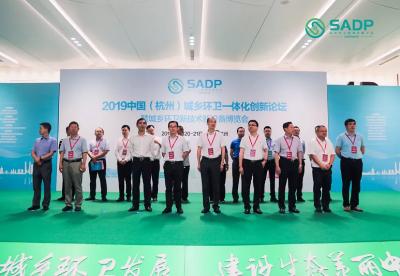 联运环境亮相杭州环卫博览会 升级版智能回收箱受欢迎