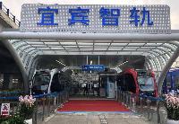 """""""黑科技""""智轨运营线在四川宜宾正式开通"""