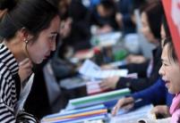 北京高校毕业生人数创新高 就业率与去年基本持平