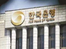韩国央行下调今明两年经济增长预期