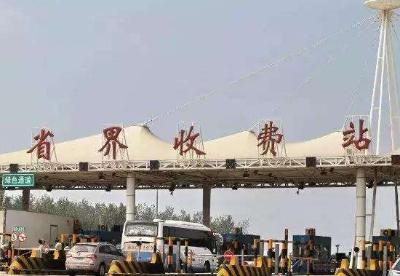 上海:取消高速公路省界收费站设施施工完成