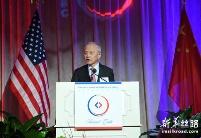 中国驻美大使崔天凯呼吁中美企业为两国合作注入正能量