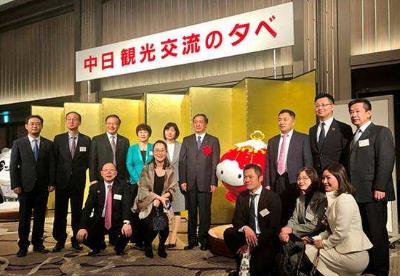 中国文化和旅游推广之夜活动在日本举办