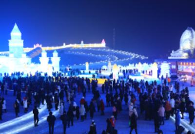 第21届哈尔滨冰雪大世界和第32届太阳岛雪博会实现首日开门红