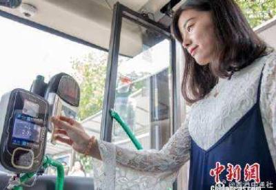 香港居民将可使用移动电子支付手段乘坐广州公共交通