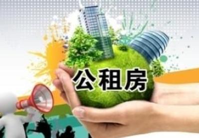 福建省已有逾200户台胞家庭申请并入住公租房