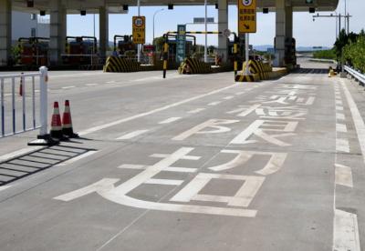 上海高速公路全面启动入口称重拒绝超载