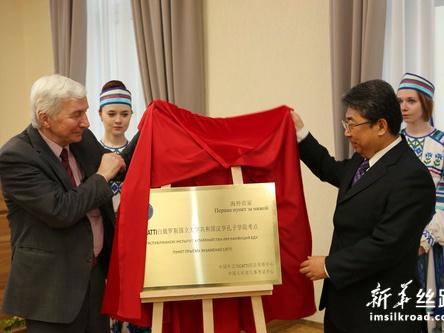 中国全国翻译专业资格(水平)考试海外首家考点落户白俄罗斯
