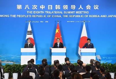 中日韩确定未来十年八大合作方向