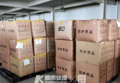 云集四天送出58万口罩……杭州跨境电商支援疫情防控