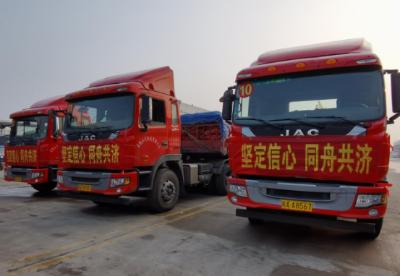 紧急运输300吨捐赠蔬菜!驰援武汉,江淮汽车在行动