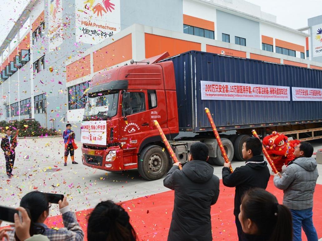 再启援非之路 桂林民企向马里捐赠卫生用品