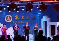 """""""塞上之春""""2020中国诗歌春晚宁夏会场圆满举行"""