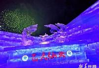 """文化茅台注入新元素  """"飞天仙女""""首次以冰景呈现"""