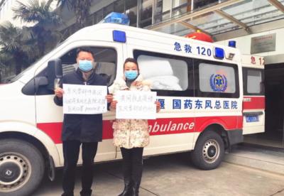 抗击疫情 东风多家子公司伸出援手